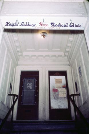 the front entry of the clinic.